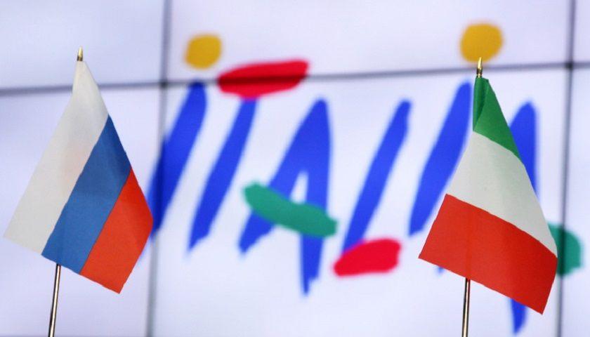 Предприниматели Италии придут наСтаврополье с финансовой миссией