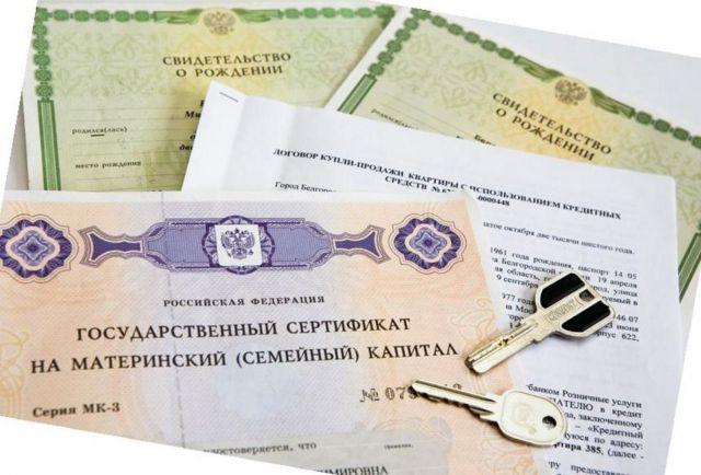 Ставропольские семьи могут получить электронные сертификаты на материнский капитал