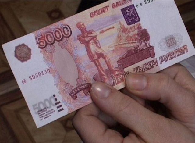 На Ставрополье задержан подозреваемый в сбыте фальшивки