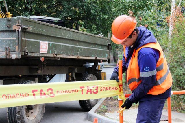 В пригороде и на юге Ставрополя 11 и 12 октября отключат газ