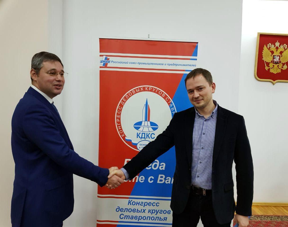 Владимир Гурьянов избран президентом Союза работодателей Ставрополья