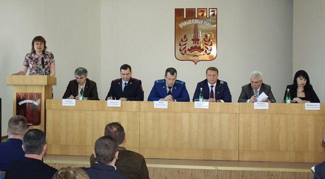В администрации Промышленного района прошло заседание хозяйственного актива