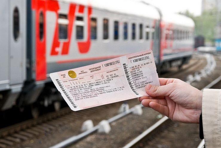 C декабря начинает движение круглогодичный поезд по маршруту «Ставрополь — Адлер»