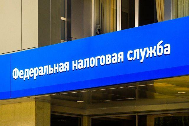 Администрация Ставрополя опубликовала список самых крупных неплательщиков налогов