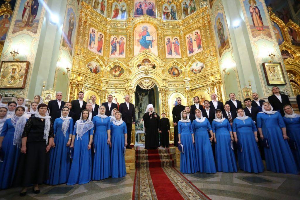 В Ставрополе 14 января пройдёт Рождественский хоровой собор