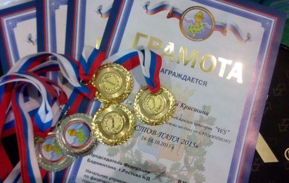 Ставропольчанка завоевала три «золота» на Всероссийскихсоревнованиях побадминтону