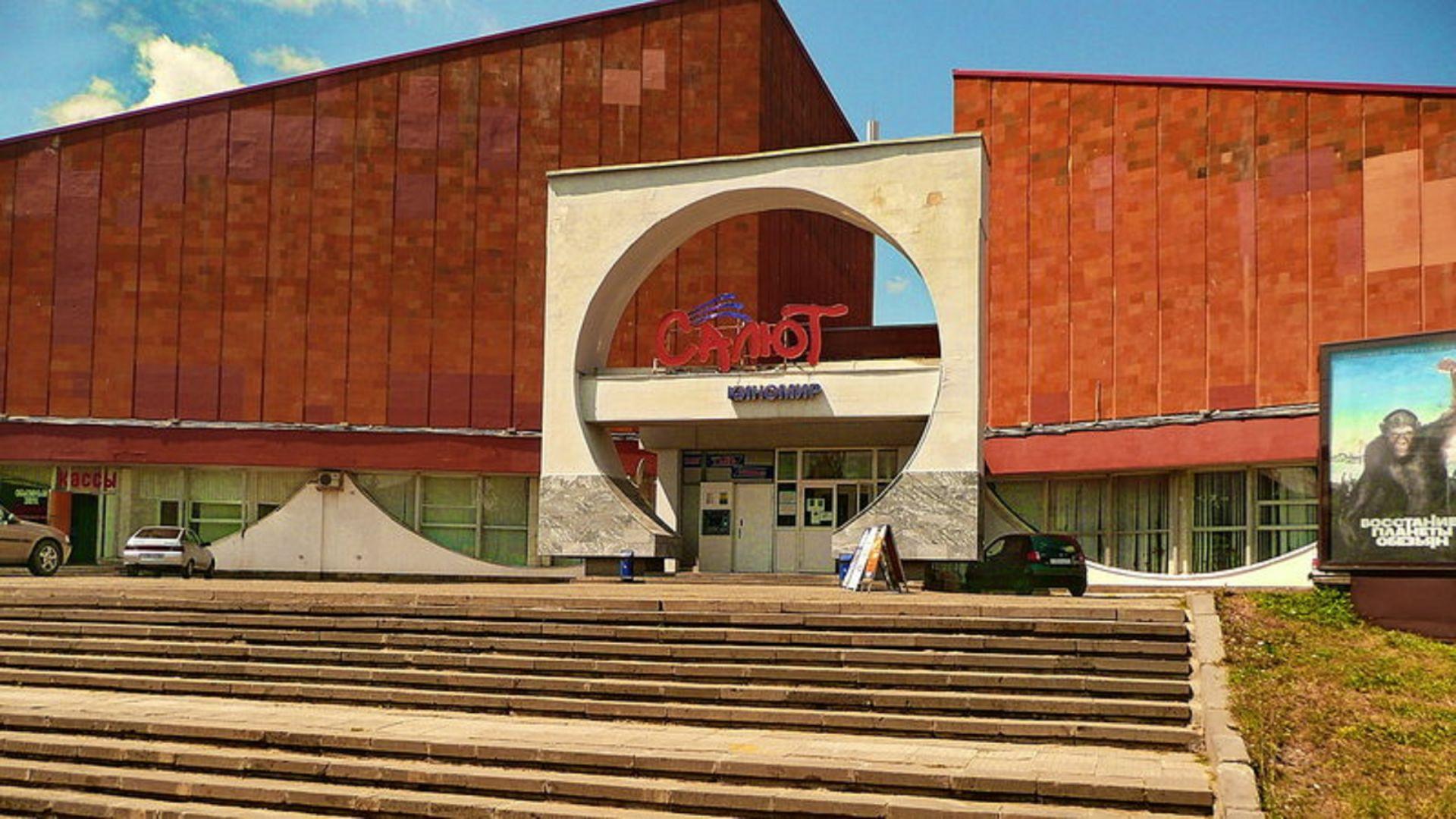 в ставрополе создали петицию против реконструкции кинотеатра салют
