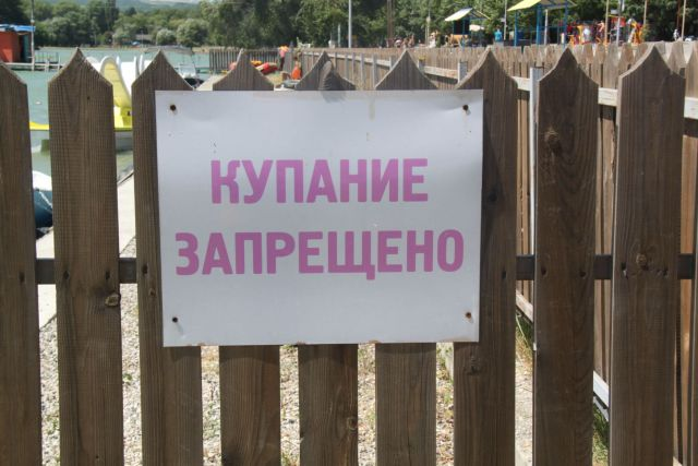 На Ставрополье утонул ещё один пьяный мужчина