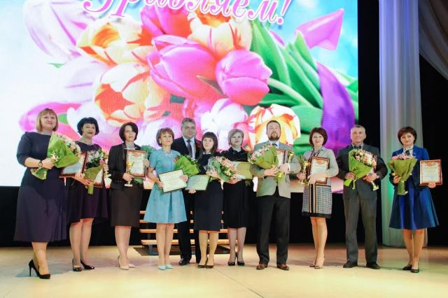 В Ставропольском крае выбран лучший учитель 2017 года