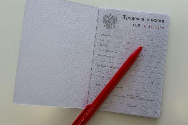 Выпускники вузов Ставрополья смогут получить работу в МФЦ