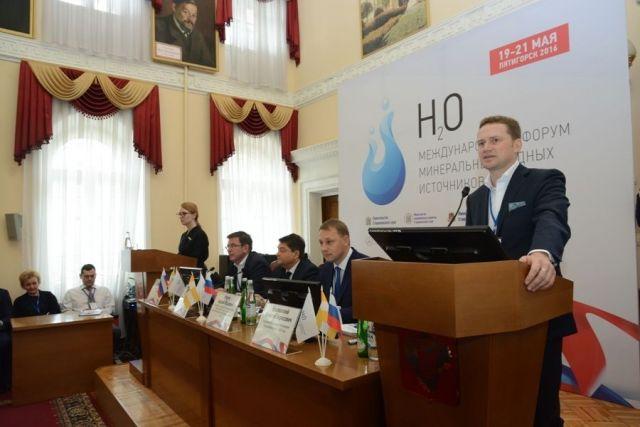 Инвестиции вКМВ стали главной темой второго дня форума H2O