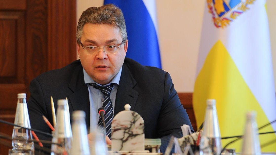 Правительство Ставропольского края определило приоритеты на 2017 год