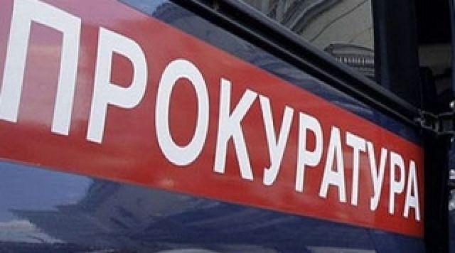 В Ставрополе будут судить сотрудников правоохранительных органов, избивших посетителей заведения