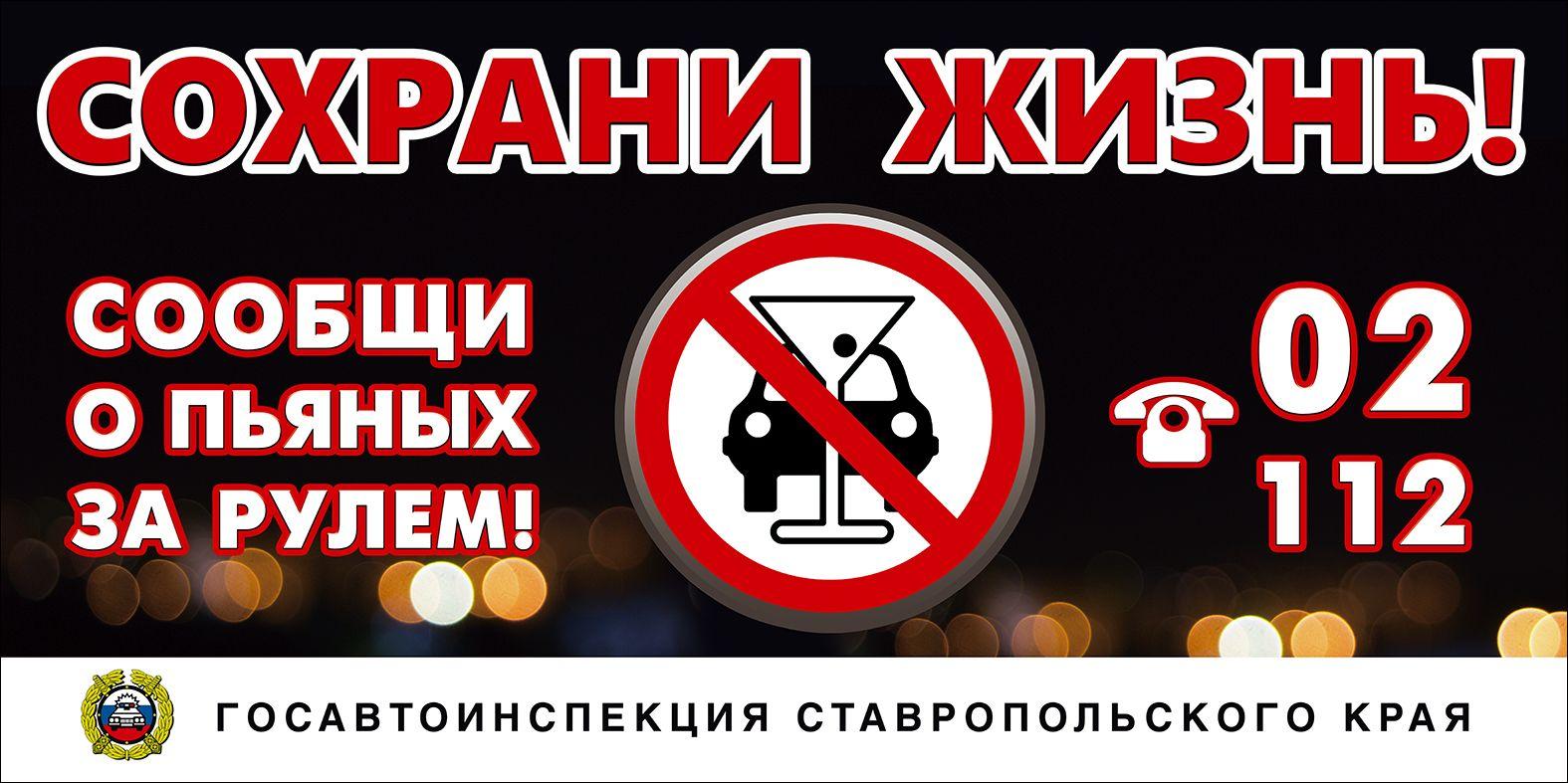 За два дня в Пятигорске от прохождения медицинского освидетельствования отказались шесть водителей