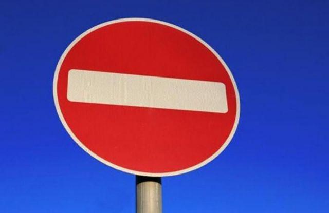 В Ставрополе в День города и края временно ограничат движение транспорта