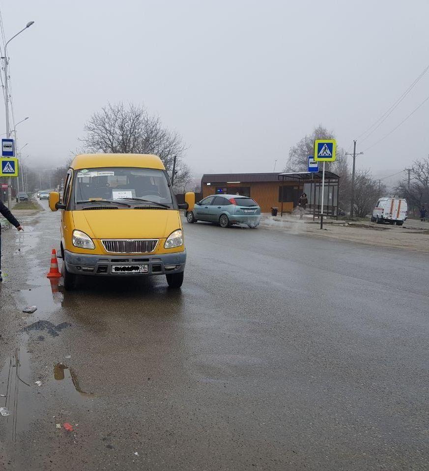 В Ставрополе водитель маршрутки сбил пятилетнего мальчика