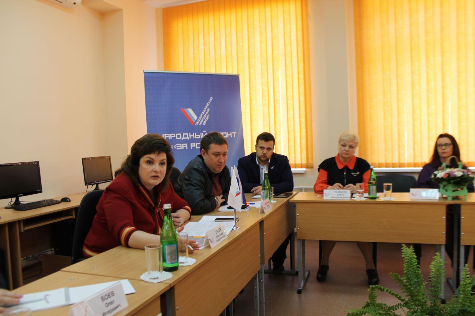 Доступность образования для ставропольских детей-инвалидов проверят активисты ОНФ