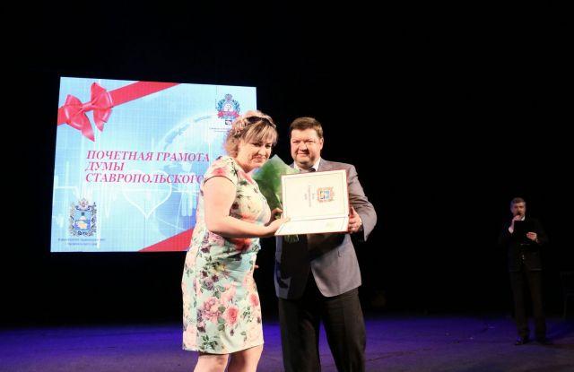 Медиков Ставропольского края поздравили с профессиональным праздником
