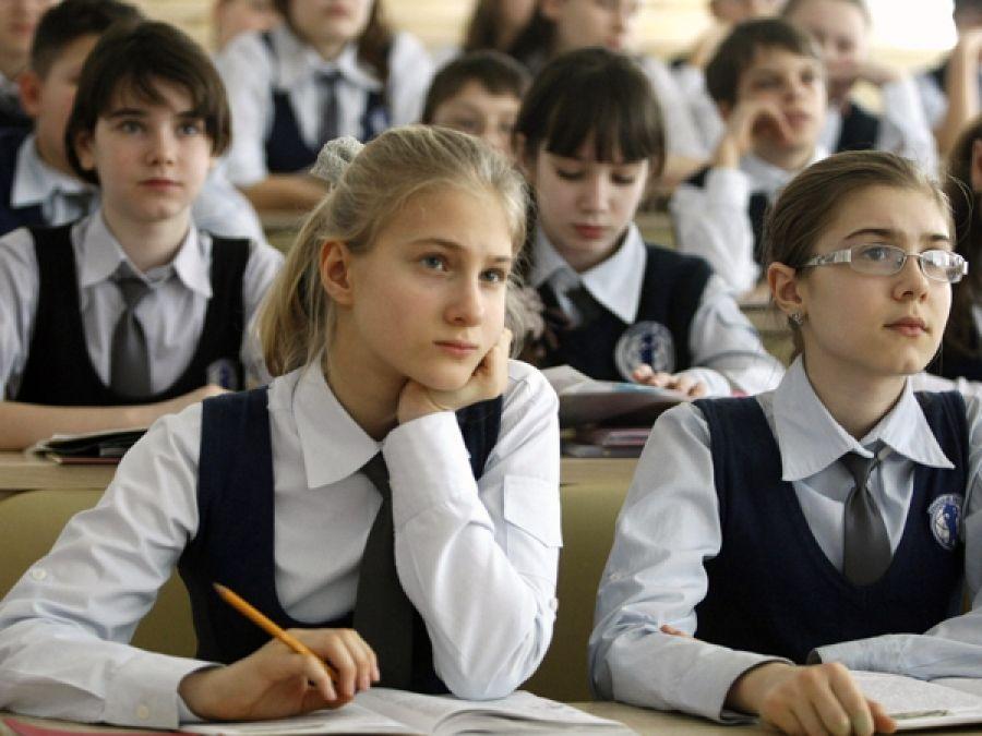 школа и ученики картинки