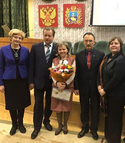 Директор ставропольской школы стала лучшей в крае
