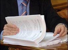 Природоохранная прокуратура выявила нарушения требований Водного Кодекса ОАО «Арнест»