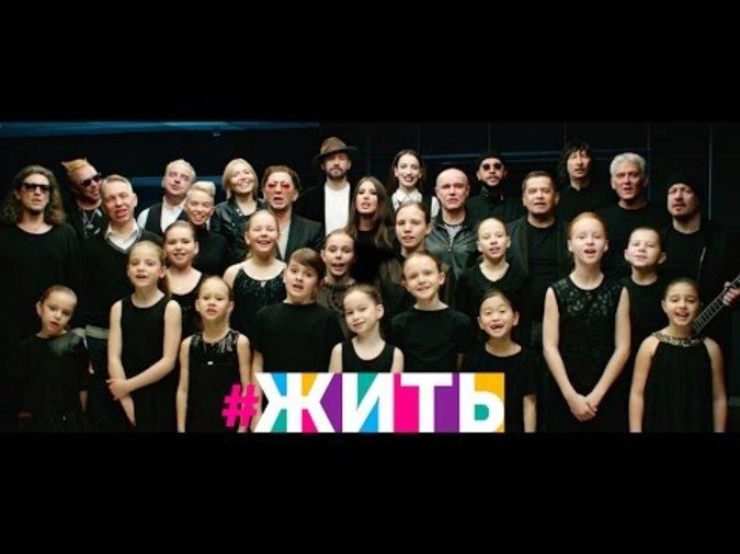 Дети Пятигорска включились в социальный проект «Жить»