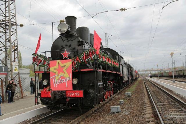 Жители игости Минеральных Вод 27 апреля встретят ретропоезд «Победа»