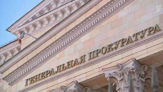 ГП обязала прокурора Чечни поддержать аппеляцию «Газпрома» на решение суда о списании долга за газ