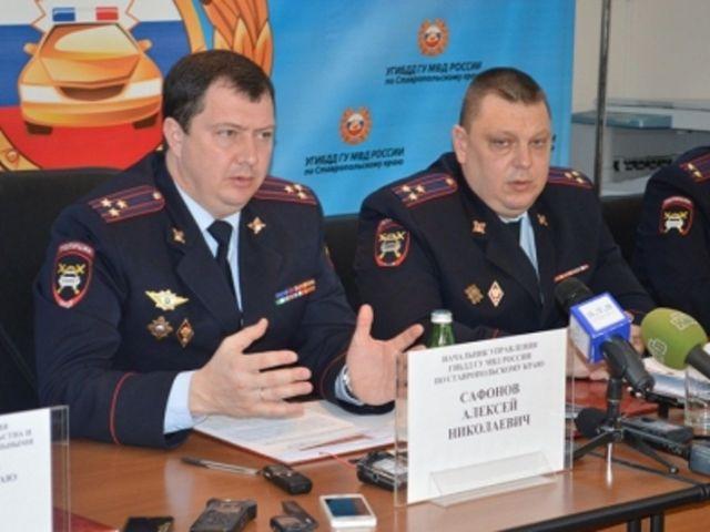 На Ставрополье наказали более тысячи автохамов, препятствующих работе оперативных служб