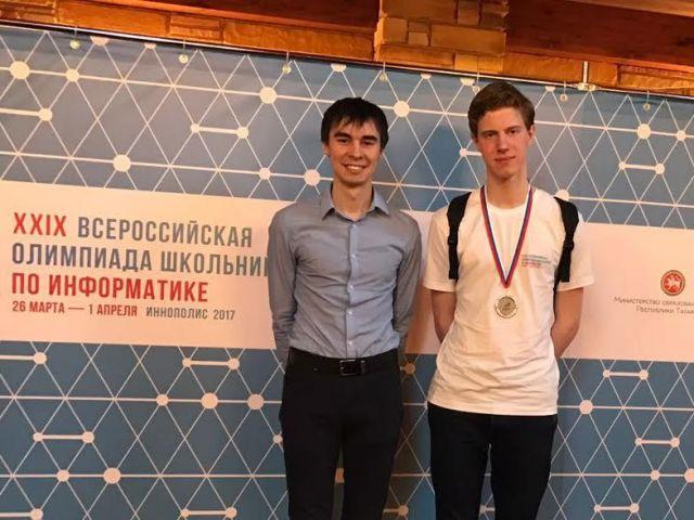 Ставропольский школьник стал призёром Всероссийской олимпиады по информатике