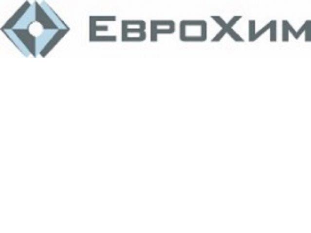 Андрей Мельниченко признан крупнейшим несырьевым инвестором в России