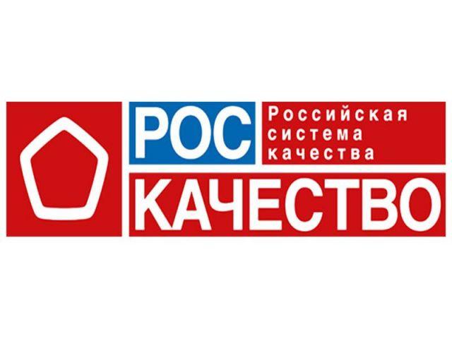 Ставропольская вода стала лауреатом российского Знака качества
