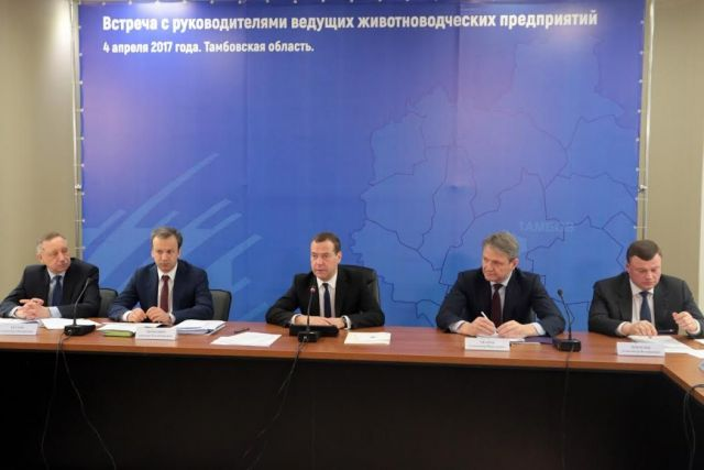 Ставропольские овцеводы обсудили с Дмитрием Медведевым перспективы развития отрасли