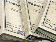 В регионах СКФО выявлено почти пять тысяч экономических преступлений
