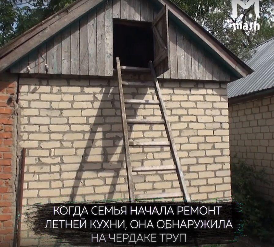 Многодетной семье на Ставрополье по договору социального найма был предоставлен дом с трупом