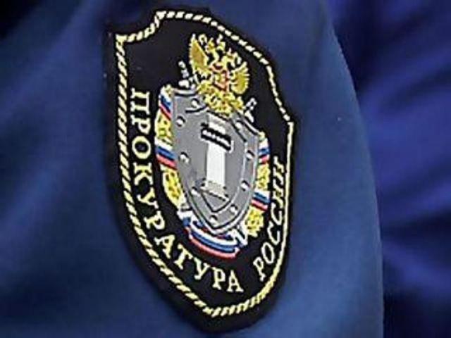 В Ставрополе мошенники под видом прокуроров вымогают деньги