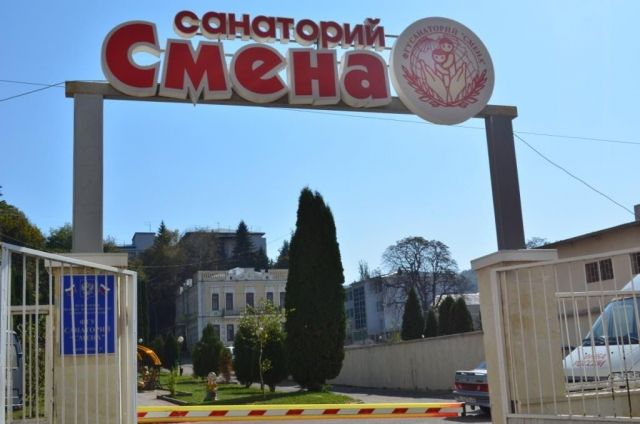 В Кисловодске из-за аварии в одном из корпусов санатория эвакуировали детей