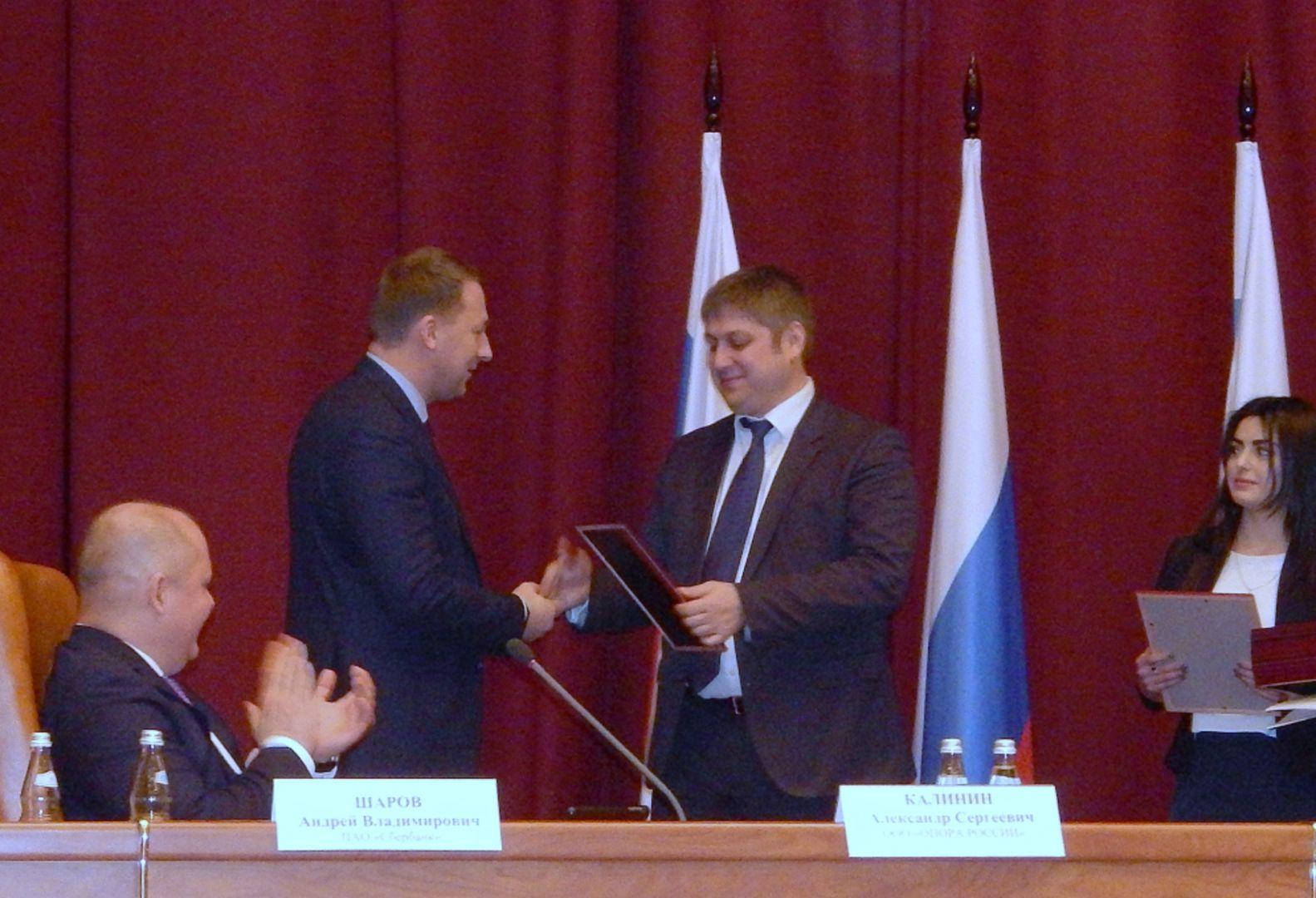 Рязанская область признана лучшей подоступности услуг МФЦ для бизнеса