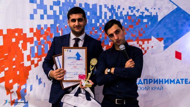 В Ставропольском крае выбрали лучшие бизнес-проекты