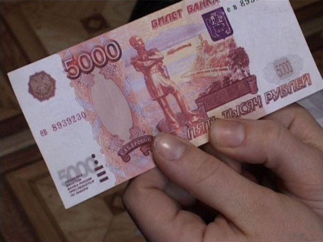 На Ставрополье провели операцию «Купюра»