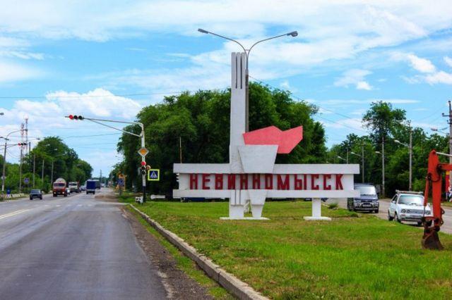 Власти Невинномысска начнут развивать промышленный туризм в 2018 году