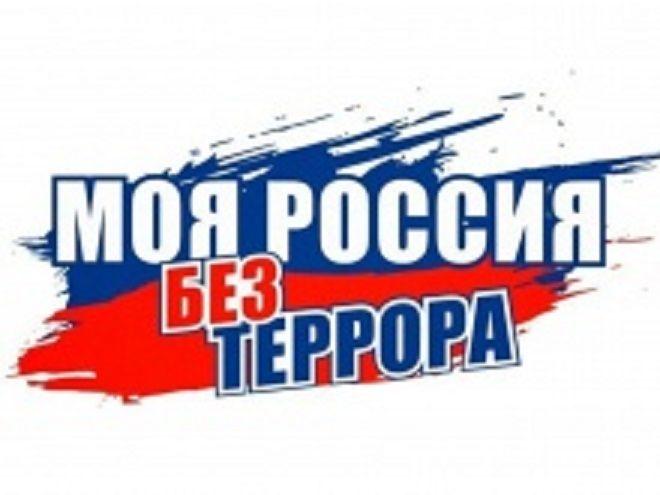 В день выборов президента РФ в Ставрополе примут исчерпывающие меры безопасности