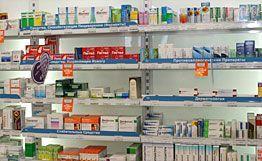 Факты завышения цен на лекарства зафиксированы на Ставрополье