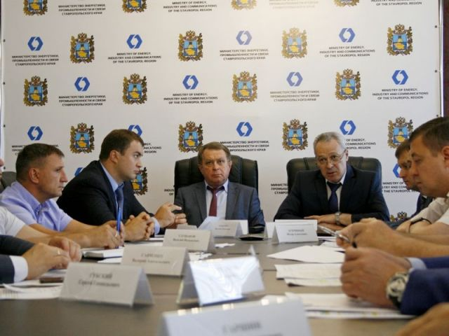 На Ставрополье с мошенничеством при оплате ресурсов Правительство и полиция будут бороться вместе