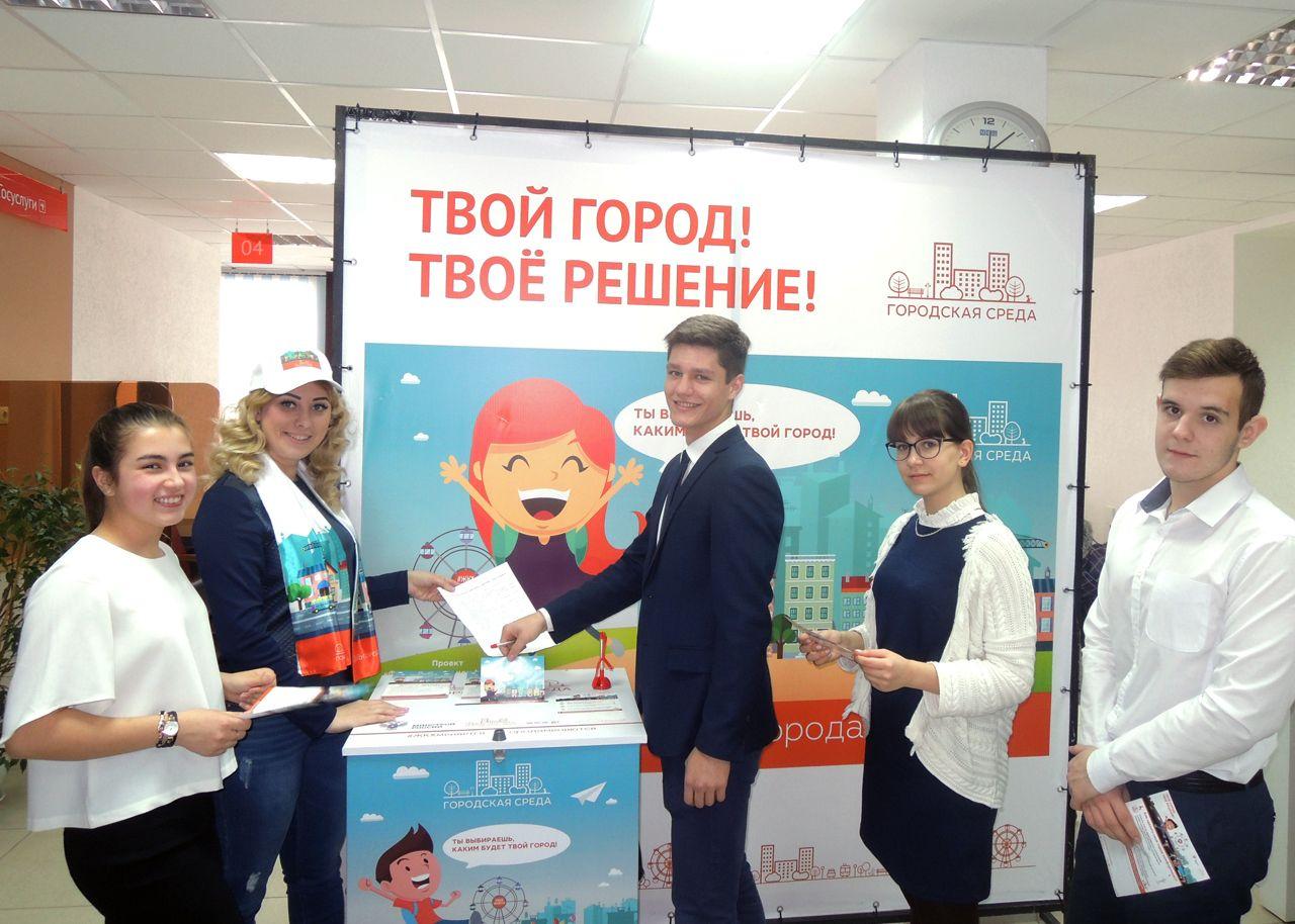 В создание «Комфортной городской среды» включились тысячи ставропольских школьников