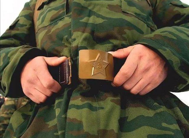 Молодых людей Ставрополя призывают в армию