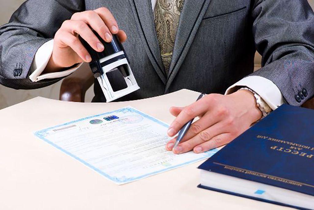 За электронную регистрацию юридических лиц и ИП не будут брать пошлину