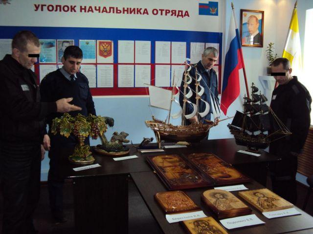 На Ставрополье прошла выставка изделий художественной самодеятельности осуждённых