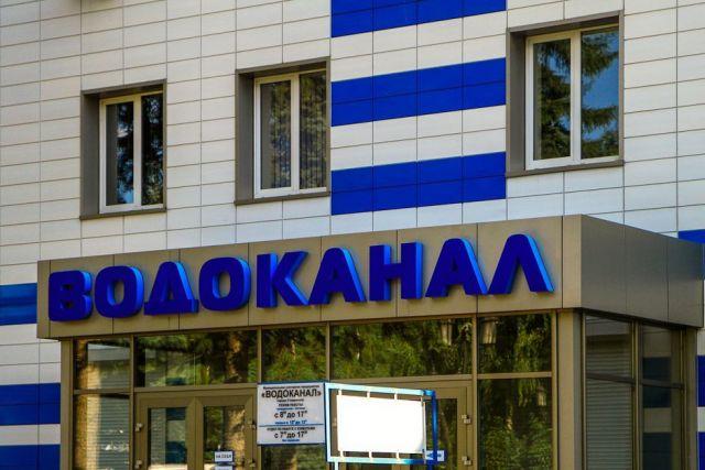 Директора водоканала Ставрополя подозревают в получении взятки