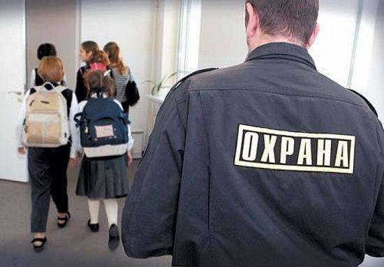 Представители губернатора проконтролировали усиление охраны соцобъектов Ставрополья